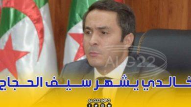 صورة الوزير خالدي يشهر سيف الحجاج ويحدث تغييرات واسعة في القطاع