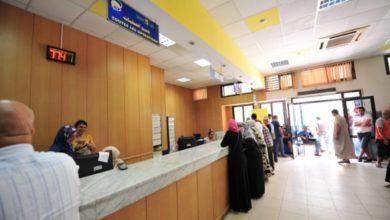 صورة لأول مرة مراكز البريد تفتح أبوابها لخدمة المواطن يوم الجمعة