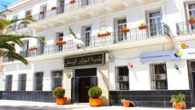 صورة كورونا: بلدية الجزائر الوسطى تغلق كافة المرافق الرياضية