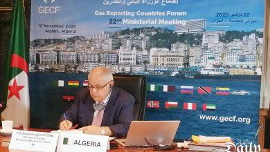 صورة انطلاق أشغال اجتماع منتدى البلدان المصدرة للغاز برئاسة الجزائر