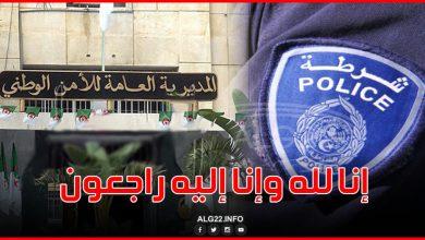 صورة وفاة حافظ أول للشرطة إثر طلق ناري في مقر عمله بقالمة