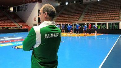 صورة بطولة العالم لكرة اليد 2021: مبارتين وديتين بين البحرين والجزائر في جانفي المقبل