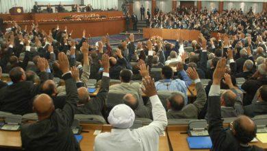صورة هذا ما قاله البرلمانيين عن مشروع قانون المالية لسنة 2021