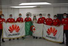صورة الفريق الجزائري يحقق الجائزة الكبرى لمسابقة هواوي العالمية