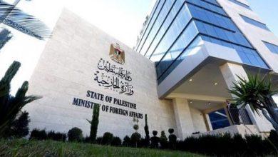 صورة فلسطين تتبرأ من تصريحات سفيرها بالمغرب