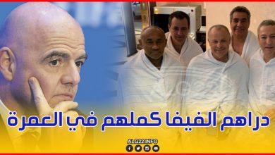 صورة هذه هي أسباب الإطاحة بأحمد أحمد من رئاسة الكاف