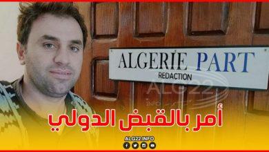 صورة إصدار مذكرة توقيف دولية ضد عبدو سمار