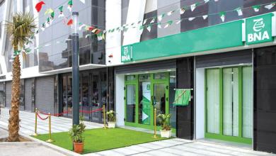 صورة البنك الوطني الجزائري يطلق نشاط الصيرفة الإسلامية في 7 وكالات جديدة