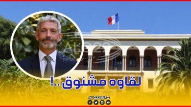 صورة العثور على القنصل الفرنسي بالمغرب مشنوقا داخل بيته في طنجة