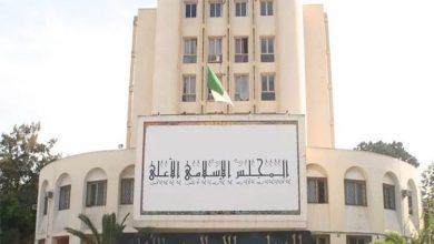 صورة المجلس الإسلامي الأعلى: عصابة تهدف لإضعاف الدولة الجزائرية بافتعال الحرائق