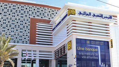 صورة بنك CPA يرتقب توسيع شبكته بفتح 7 وكالات إضافية في مختلف ولايات الوطن