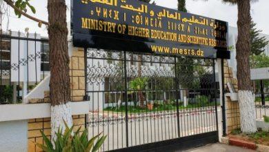 صورة وزارة التعليم العالي:إقالة مديري الخدمات والإقامة الجامعية بولاية بجاية
