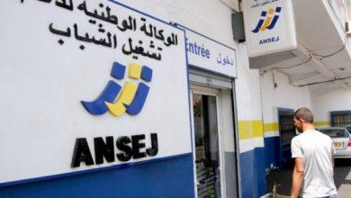 """صورة مؤسسات """"أونساج"""" لتسيير أحياء سكنات عدل لمدة 4 سنوات"""
