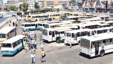 صورة إعادة تعليق النقل الحضري للأشخاص أيام العطل الأسبوعية