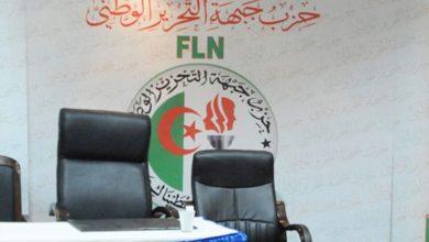 صورة الأفلان: المغرب باع القدس و لا ننتظر منه سوى الخيانة