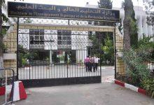 صورة تنظيم عودة الطلبة الجزائريين الى تونس يوم السبت المقبل