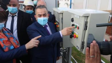 صورة المدينة الجديدة سيدي عبد الله: دخول محطة تصفية المياه المستعملة حيز الخدمة