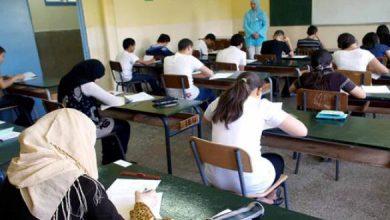 صورة هذه هي رزنامة امتحانات التعليم المتوسط