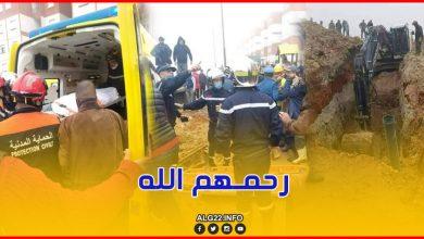 """صورة مصرع عاملين إثر انزلاق للتربة بمشروع""""عدل"""" في مستغانم"""