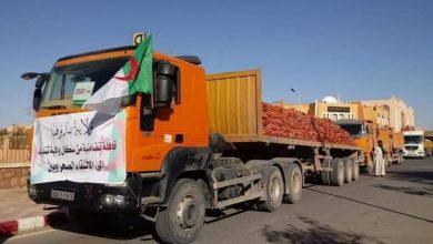 صورة إتحاد الفلاحين يرسل قافلة تضامنية محملة بالمواد العذائية إلى اللاجئين الصحراويين