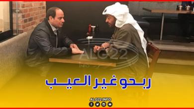 صورة السعودية تمهد لإعادة العلاقات مع قطر