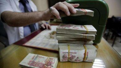 صورة 2.3 بالمائة نسبة التضخم في الجزائر لهذه السنة