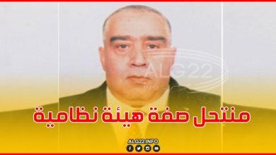 """صورة أمن العاصمة يدعو ضحايا """"نصّاب"""" لتقييد شكواهم ضده"""