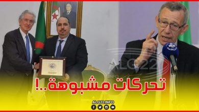 صورة بعجي يسير عكس التيار باستقباله للسفير الفرنسي.. !