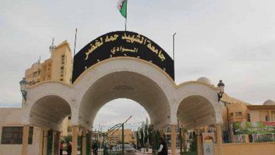 صورة مدير جامعة الوادي يرد عن اتهامات الإداريين المستقيلين منها