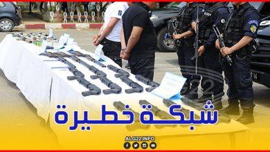 صورة استرجاع 7 مسدسات وتفكيك شبكة وطنية تتاجر بالأسلحة بمستغانم