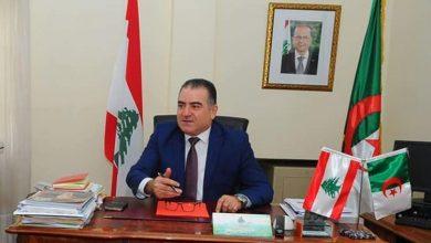صورة السفارة اللبنانية تعزي الجزائر في وفاة طاقم المروحية العسكرية