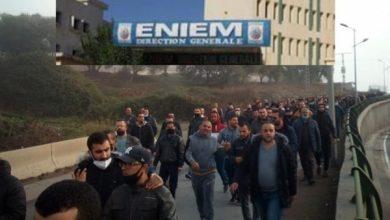 صورة مصنع أونيام يتوقف عن العمل ويحيل عماله للبطالة
