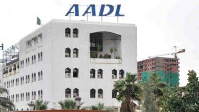 صورة عدل: فسخ صفقة إنجاز مشروع 400 وحدة سكنية مع شركة SARL ALRACOM
