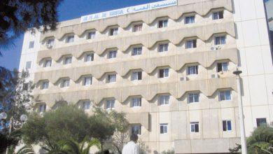 صورة وزير الصحة يقيل عددا من إطارات مستشفى القبة