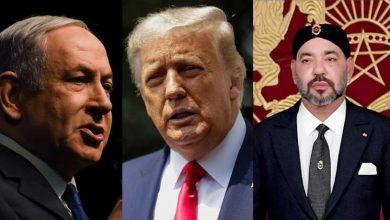 صورة ترامب يعلن اتفاق المغرب والكيان الصهيوني على تطبيع العلاقات