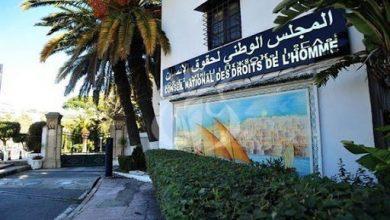 صورة الجزائر تحيي اليوم العالمي لحقوق الانسان