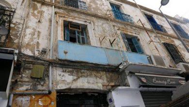 صورة أزيد من 380 ألف بناية بحاجة إلى الترميم في الجزائر