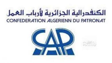 صورة تنصيب 25 رئيس مكتب ولائي للكنفدرالية الجزائرية لأرباب العمل