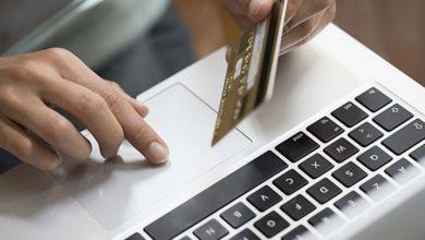 صورة إطلاق تطبيق يسمح للجالية الوطنية بالخارج بدفع مشتريات أقاربهم بالجزائر