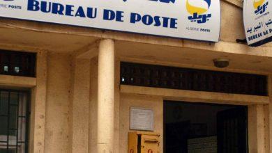 صورة بجاية: السطو على مركز بريد ببلدية بوحمزة وسرقة 300 مليون سنتيم