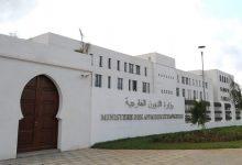 صورة الجزائر تعلـق على إنتهاكـات الإحتلال الإسرائيلي في القـدس
