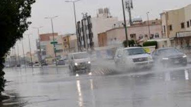 صورة إلغاء النشرية الجوية الخاصة بتوقعات سقوط الأمطار هذا الأحد
