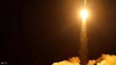 صورة التحالف العربي يتمكن من إسقاط صاروخ استهدف السعودية