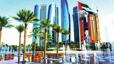 صورة الإمارات: لأول مرة في التاريخ تسجل درجة حرارة تحت الصفر