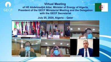 صورة منتدى الدول المصدرة للغاز تشيد بدور الجزائر في دفع الغاز الطبيعي نحو مستقبل أكبر