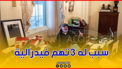 صورة اعتقال صانع الحدث بصورة ساخرة في مكتب رئيسة مجلس النواب بالكونغرس