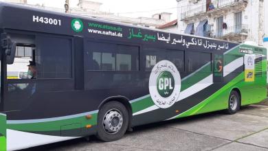 """صورة وزارة الطاقة: تزويد حافلات النقل """"إيتوزا"""" بمحرك ثنائي الوقود"""