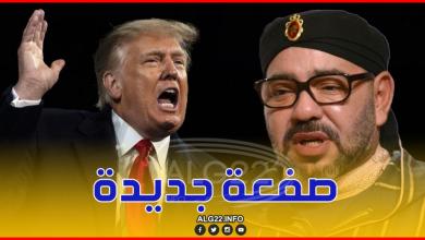 """صورة الاتحاد الأوروبي: لا يمكن للمغرب تطبيق مشروع """"إنتر باص"""" إلا فوق أراضيها المعترف بها دوليا"""