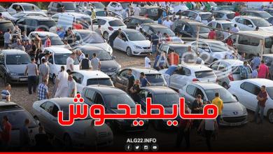 صورة أسعار السيارات لن تتراجع .. وهذا هو السبب