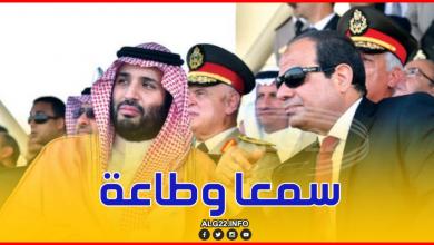 """صورة مصر تلبي دعوة بن سلمان وتوقع على بيان """"العلا"""" في القمة الخليجية"""